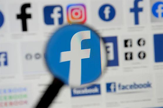 Facebook, privacy activist Schrems battle nears end on Dec 19