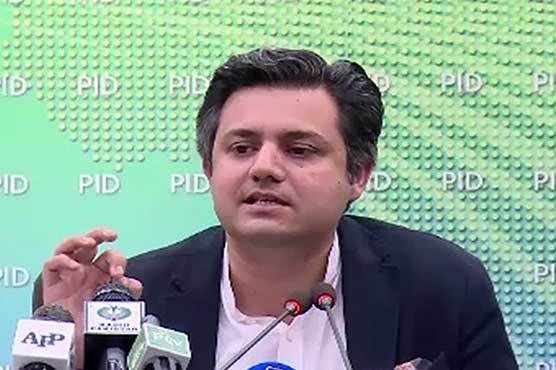 Pakistan to achieve success on FATF after submitting final report by Jan 2020: Hamad Azhar