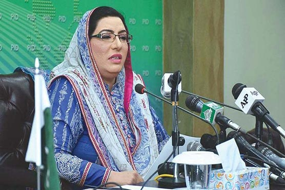 Modi's extremism has engulfed entire India: Dr Firdous