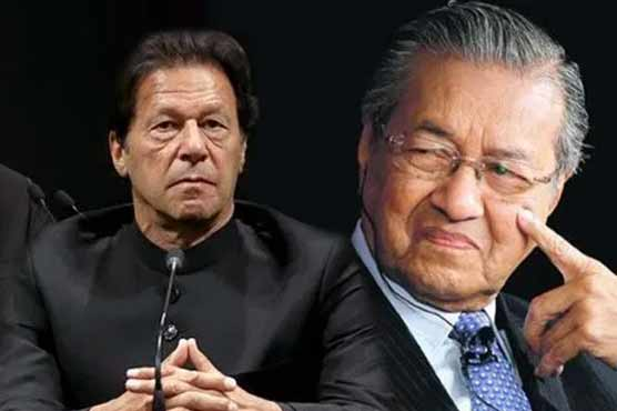 Imran Khan cancels Malaysia summit under Saudi diplomatic pressure
