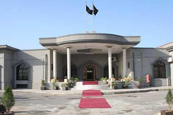 PIC clash: IHC bench withdraws contempt notice against bar secretary