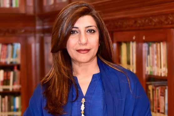 Pakistan did not attend KL summit for unity of Muslim Ummah: FO