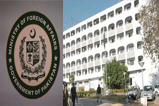 Pakistan rejects assertions in joint statement of US-India 2+2 dialogue