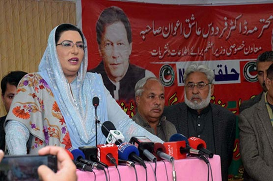 Those who used 'parchi' in political career are calling Imran Khan as selected PM: Firdous