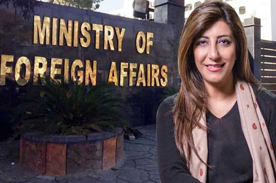 FO rejects media reports about changes in Pakistani visa for residents of IOJK