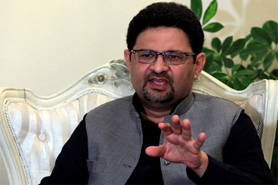 IHC grants bail to Miftah Ismail in LNG case