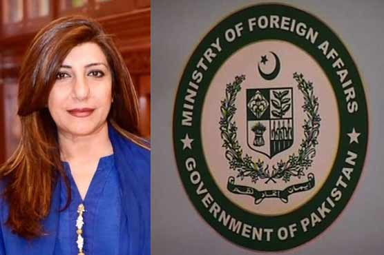 Pakistan rejects US designation on religious freedom