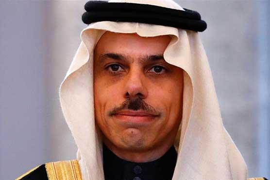 Saudi FM to visit Pakistan on Thursday