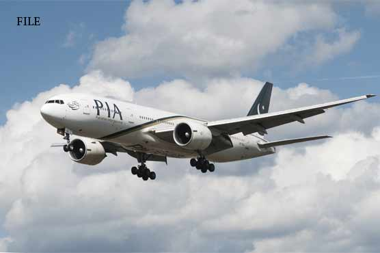 Lahore bound PIA flight narrowly escapes accident