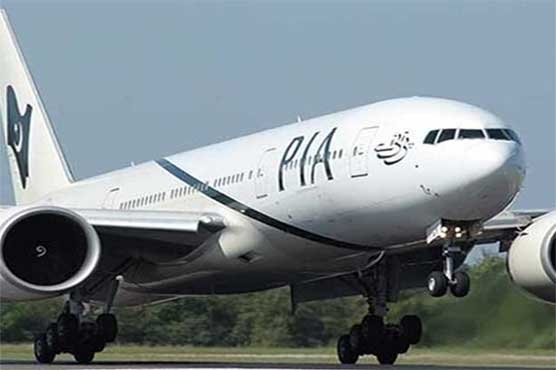 PIA announces special KL-Islamabad flight to bring expats back