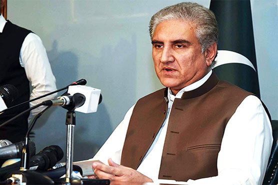 Revision of NAB law demanded by PML-N, PPP: Shah Qureshi