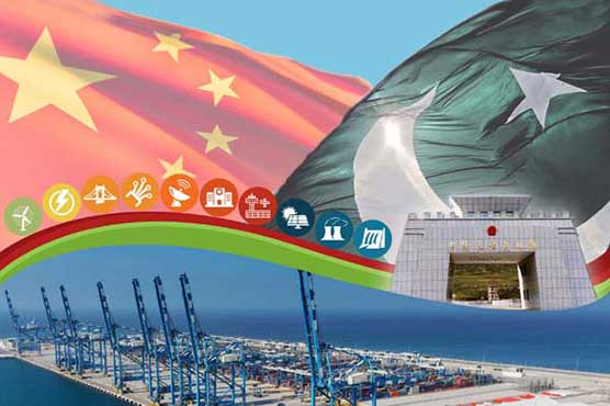 China's border trade with Pakistan increased significantly this year