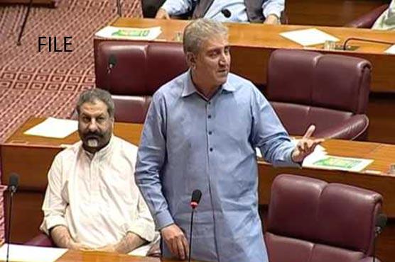 FM Qureshi announces to present NAB Amendment Ordinance 2019 in Parliament