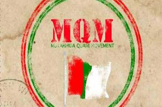 MQM expresses dissatisfaction with govt's performance