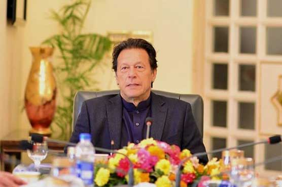 Elements advising against accountability are not well wishers of Pakistan: Imran Khan