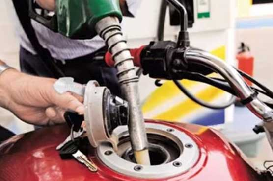 Petrol price increased by Rs2.61 per litre