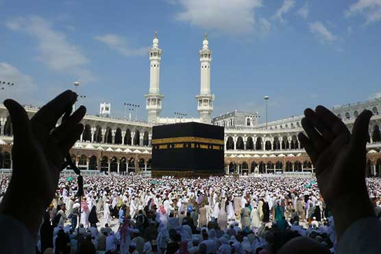Public resents increase in Hajj 2019 expenses