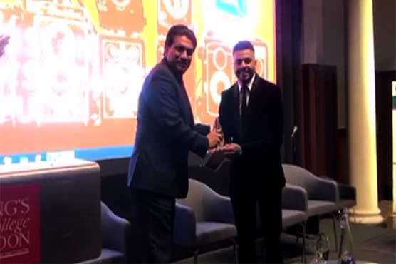 Dunya News receives 'most popular Pakistani news channel of the year in UK' award