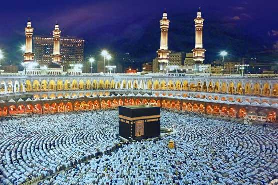 Politicians' reaction on new Hajj policy