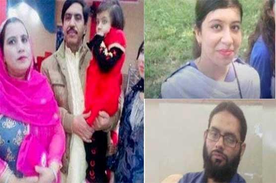 Sahiwal Incident: PM Imran mulls over forming judicial commission