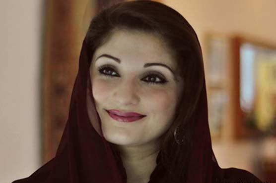Maryam shares updates about Nawaz's health