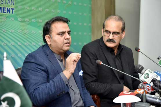 Nawaz can benefit from health card: Fawad Ch