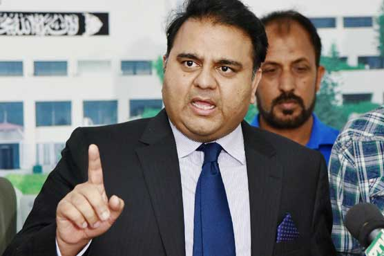 Shehbaz using PAC as shield against corruption: Fawad Ch