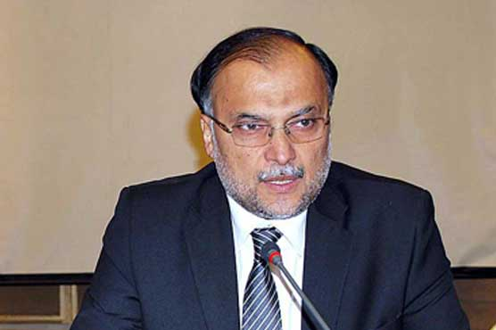 Those chanting slogans of Naya Pakistan are taking up policies of previous govt: Ahsan Iqbal
