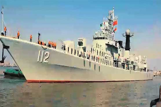 Karachi: Multinational naval exercise AMAN 2019 starts