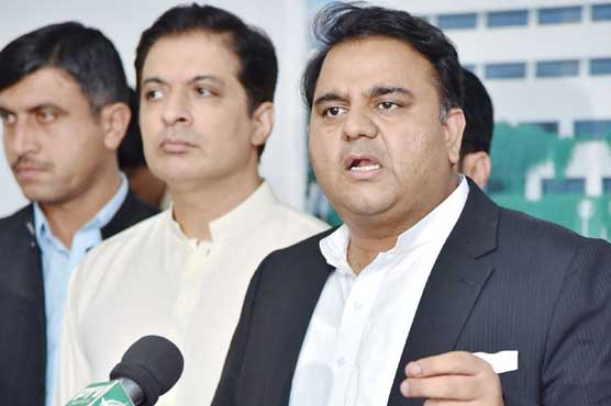 Person who looted Rs1500bn is PAC chairman: Fawad Ch