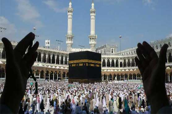 Govt releases Hajj policy 2019