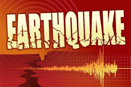 Earthquake of 4.3 magnitude jolts Swat