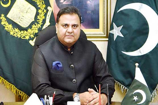 Fawad Ch chides Mushahidullah for demanding to reinstate PIA pilots