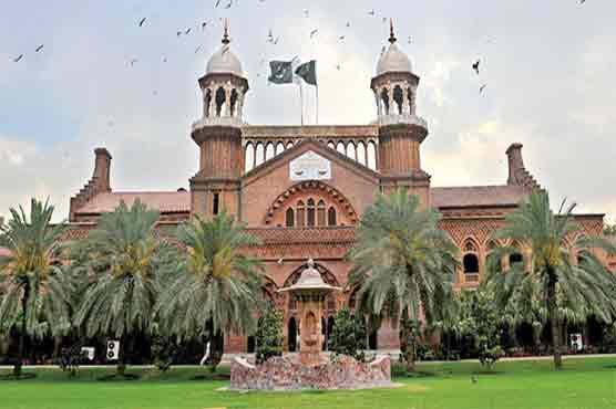 LHC declares plea against Hajj policy 2019 inadmissible