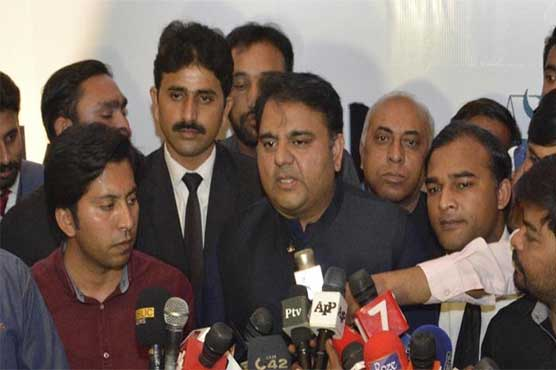 PTV board of directors refute Information Minister's allegations