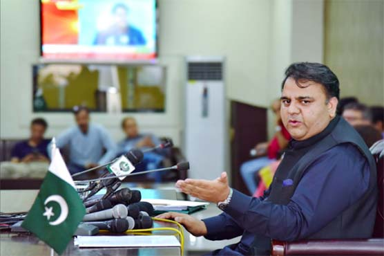 Fawad Ch debunks remours of change in weekly holiday