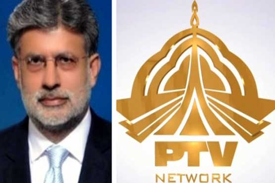 Money transfer issue: Fawad Chaudhry orders inquiry against PTV's MD