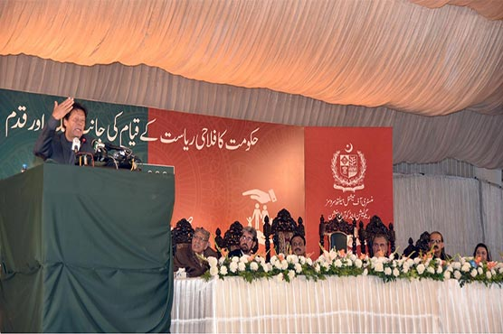 PM Khan launches Sehat Insaf Card scheme in Punjab