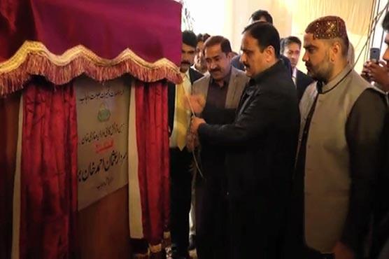 Punjab CM launches Sehat Insaf Card programme in Dera Ghazi Khan