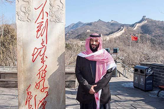 Saudi Arabia appoints Princess as envoy to US