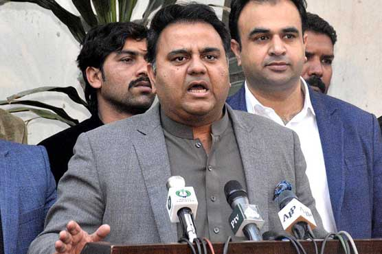 Fawad Ch denies rumours of his resignation