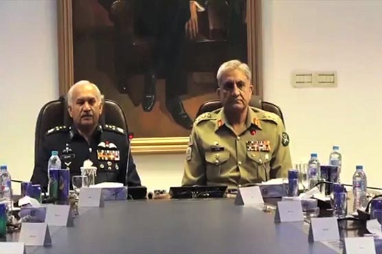 'Armed forces fully prepared for befitting response to any Indian aggression'