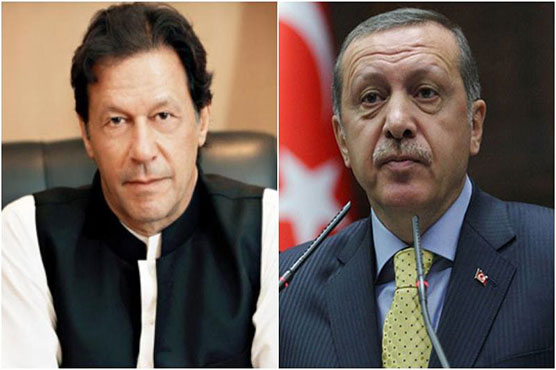 PM Imran Khan's official visit to Turkey for enhancing bilateral ties