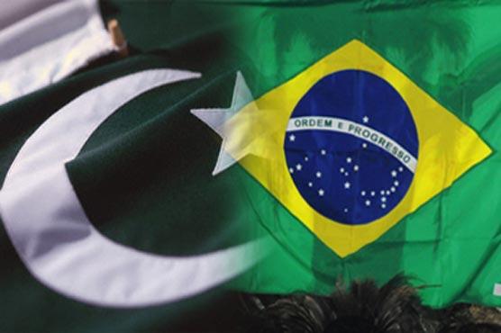 Pakistan, Brazil agree to enhance bilateral trade - Business
