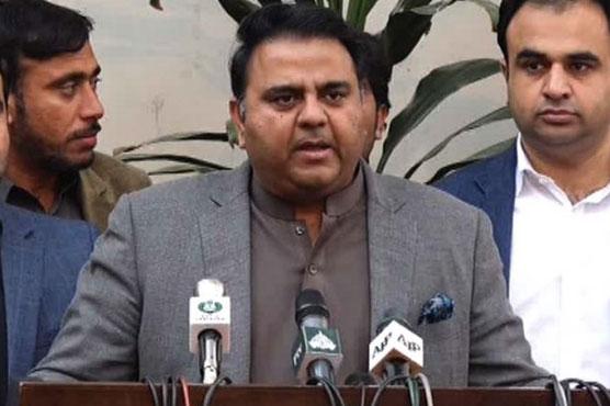 Fawad hints at reducing tensions