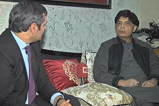 Ch Nisar breaks silence over rumours about forward bloc in PML-N