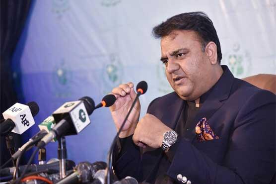 Fawad sees Zardari, Faryal and Murad in prison
