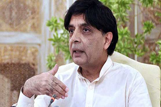 PTI submits resolution in Punjab Assembly to cancel Ch Nisar's membership