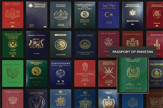 Japan holds the world's most powerful passport for 2019
