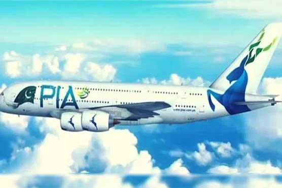 SC disposes of case regarding fake degrees of PIA cabin crew